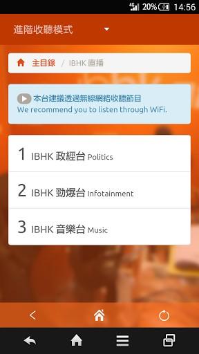 ibhk-radio-103-3-s-307x512