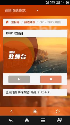 ibhk-radio-103-4-s-307x512