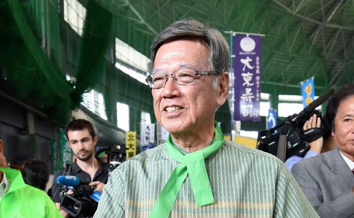 沖繩知事選舉 反對轉移派當選