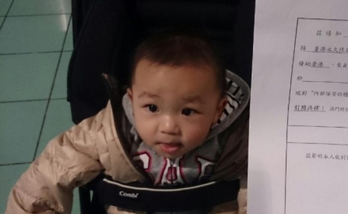 一岁B被指威胁保安 澳门拒入境