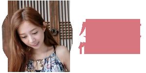 blogger-banner300x150-012