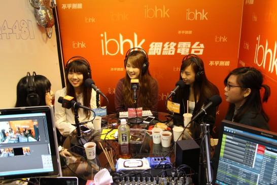 全新節目:Hi 5 Girls
