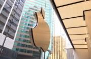 科技台:广东道 Apple Store 开店
