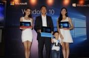 科技台:Windows 10 推出
