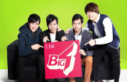 DSE 放榜 BIG 4 陪住你!