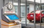 新概念:真车自动贩机